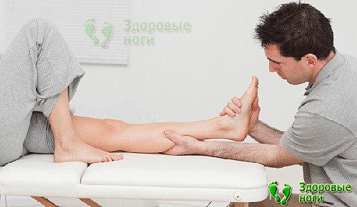 Невропатолог должен вам рассказать, чем лечить онемение ног при сахарном диабете