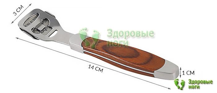 Купить купить педикюрный станок для пяток в интернет-магазине с доставкой по России