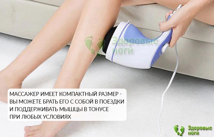 massazher-dlya-tela-ehlektricheskij11