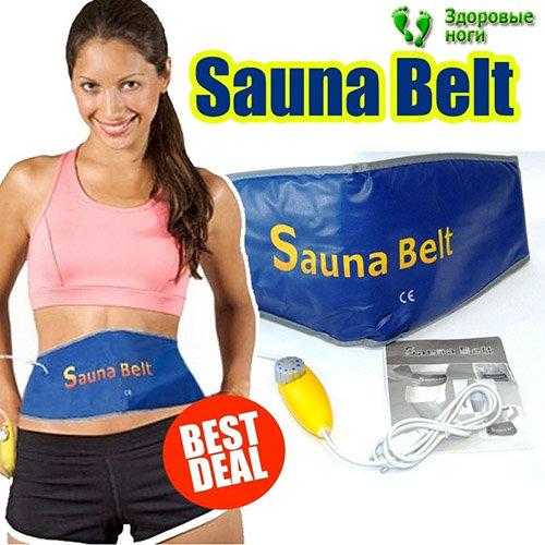 пояс сауна для похудения отзывы